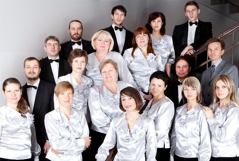 Хоровая капелла и руководитель и дирижёр – Константин Белоногов